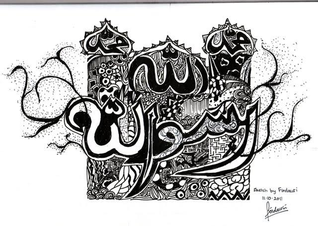 Iseng nyoba kaligrafi gara-gara diikutin lomba kaligrafi tapi nggak