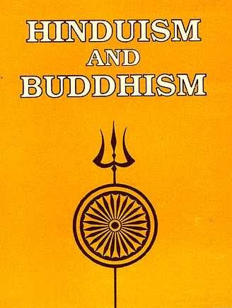 hinduism as a diverse religion Among the world's religions, hinduism is arguably one of the oldest and the   and coexistence of many diverse religions like buddhism, christianity, islam,.
