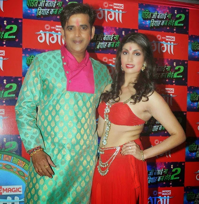Ravi Kishan and Pandit Ji Batai Na Biyah Kab Hoi 2 Bhojpuri New Actress Shinjini Kulkarni Wallapper