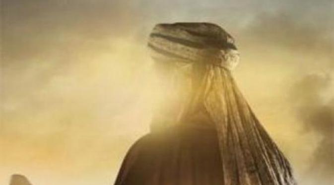 Umar RA: Allah Telah Mendahuluiku ...