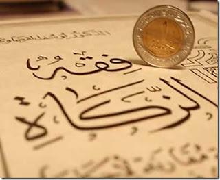Yang perlu anda tahu tentang Zakat Fitrah