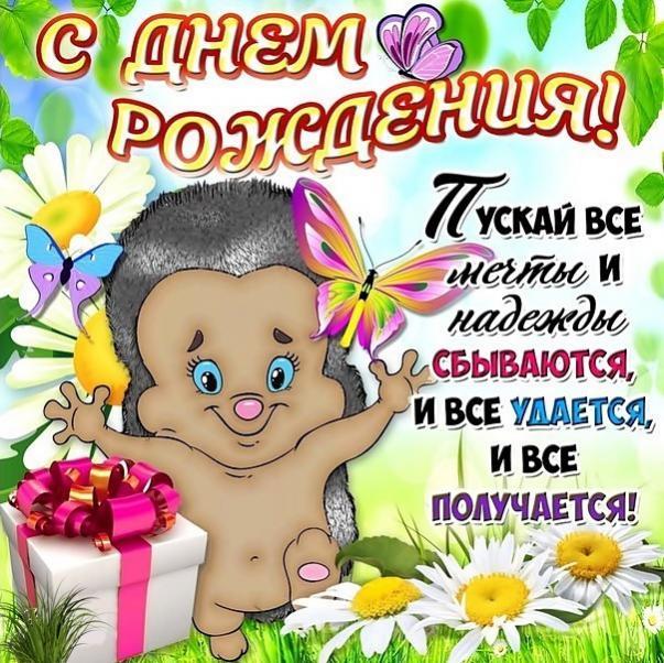 Поздравления с днем рождения с именем кира 61