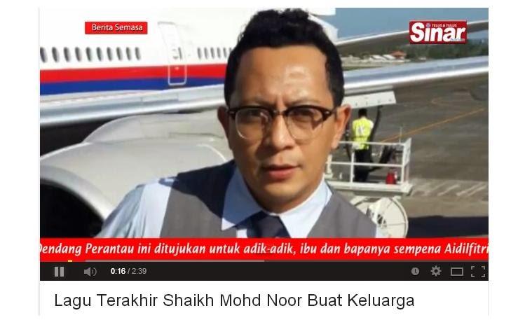 Sedih | Lagu Terakhir Anak Kapal Pesawat MH 17 Sempena Hari Raya Aidilfitri