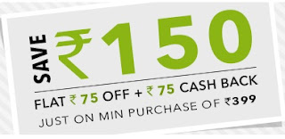 Flat Rs. 75 Off + Extra Rs. 75 Cashback using PayUmoney – Printvenue