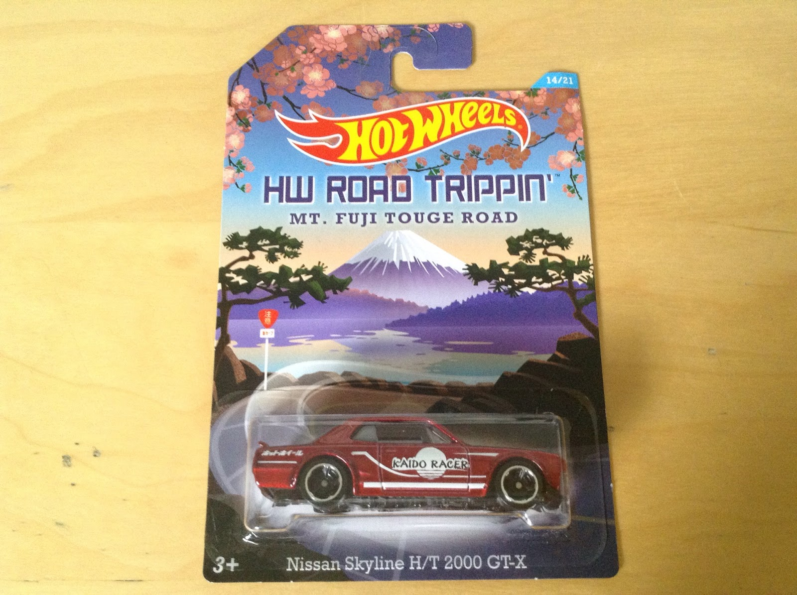 ... represents the Mt. Fuji Touge Road in Japan. Even the card art looks fantastic. Overall, that red and white combination, the national colors of Japan, ...
