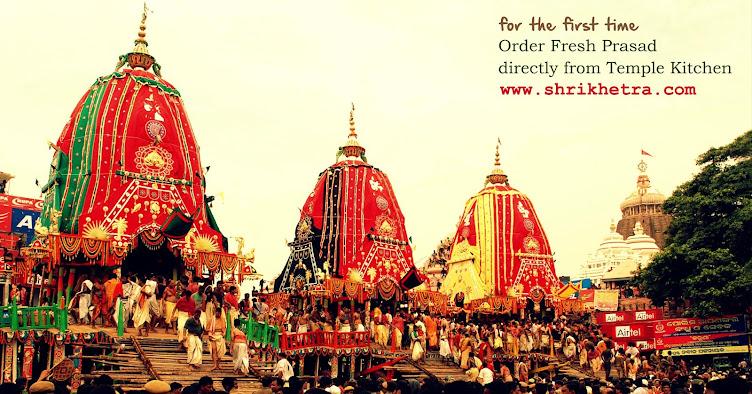 Lord Jagannath, Puri