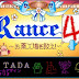 Rance 4.1 Okusuri Koujou o Sukue! Incl Patch ENG