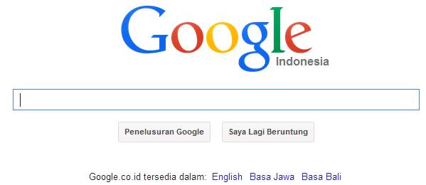 DipoDwijayaS-Prestisewan-Gambar-LamanMukaPenelusuranGoogleIndonesia.png