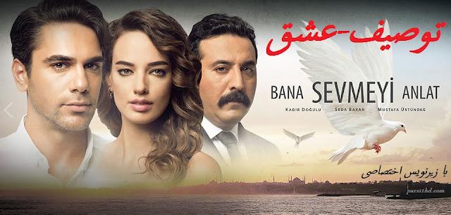 rkishdramacom - turkish drama - turkish series and