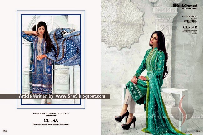 Gul Ahmed Embroidered Lawn Collection 2015-2016