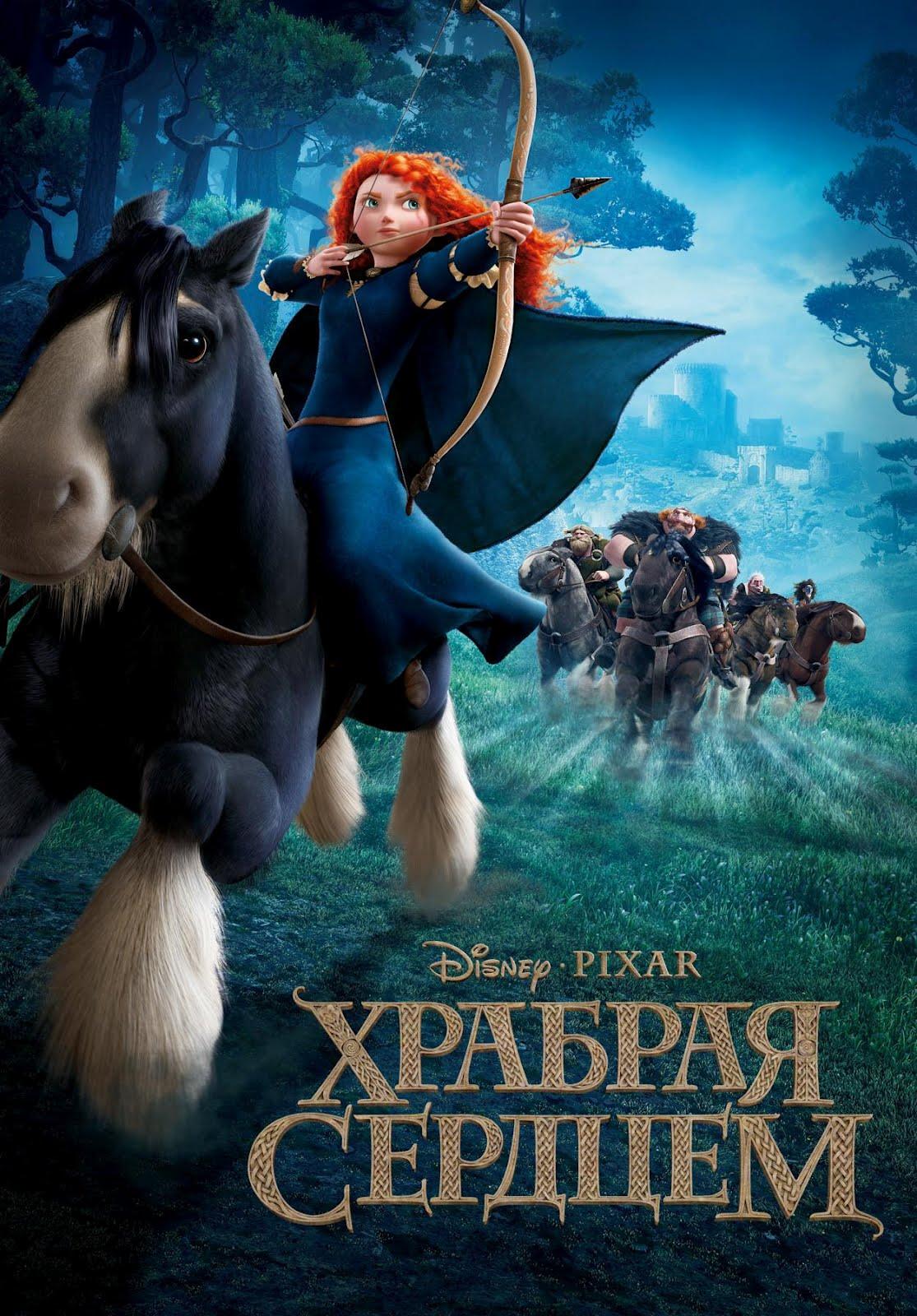 http://4.bp.blogspot.com/-PspNRyLLn1k/UCgjLJA52sI/AAAAAAAAAhI/UX5n8Bkr7No/s1600/brave-indomable-valiente-disney-pixar-princesa-merida-princess-pelicula-movie-poster-cartel-japon-japan-japanese-critica-rese%25C3%25B1a.jpg