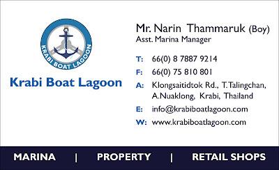 นามบัตร Krabi Boat Lagoon