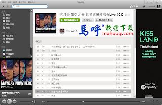 Spotify Portable 免安裝綠色版下載,免費線上聽音樂 MP3 軟體下載,聲破天電腦版下載