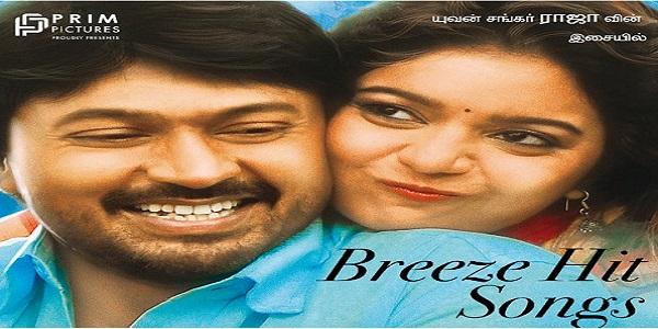 Tamil Songs Lyrics, Old New Tamil Movie Songs Lyrics