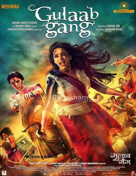 Gulaab Gang 2014 DVDScr 300mb Download Watch Online