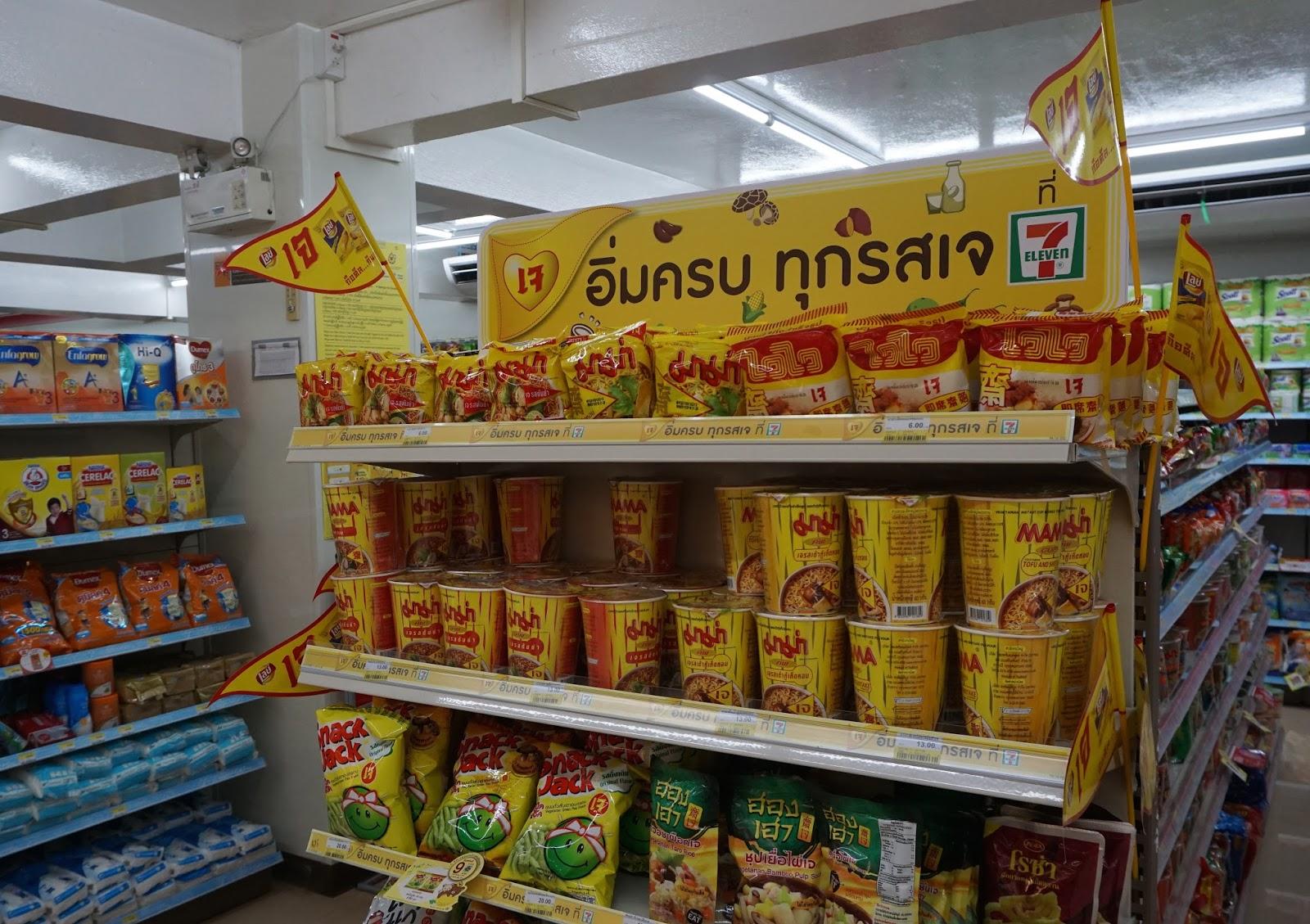 Veganighton Thailands Vegetarian Festival Convenience Stores