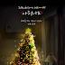 Jellyfish Entertainmen revela imagem prévia para seu Album de Natal!