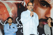 Adavi Kachina Vennela Audio Release-thumbnail-14