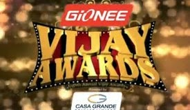 Watch 8th Annual Vijay Awards 20-07-2014 Vijay Tv Full Program Show 20th July 2014 HD Youtube Watch Online Free Download