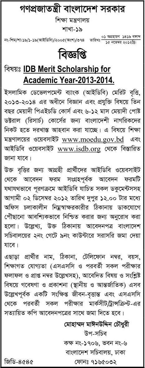 application form for national merit scholarship