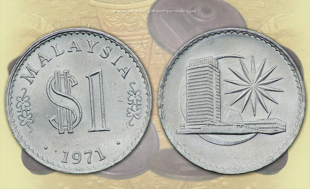 duit syiling Malaysia 1 ringgit tahun 1971