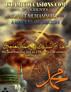 Prophet Muhammad (pbuh) A mercy to all creation
