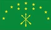 Çerkes Bayrağı