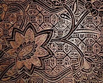 It's All About Indonesia: Indonesian Batik