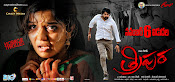 Tripura movie wallpapers-thumbnail-5