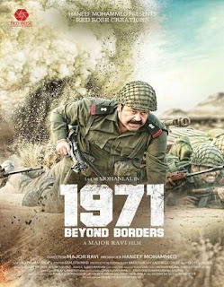 1971 Beyond Borders 2017 Hindi Dual Audio UnCut HDRip | 720p | 480p