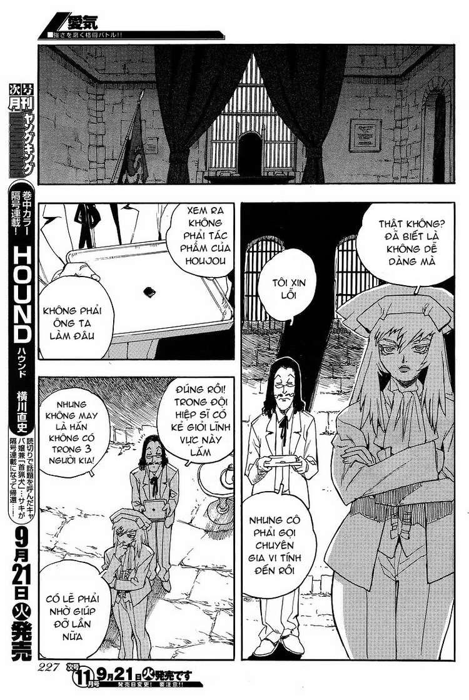 Aiki chap 70 - Trang 19
