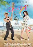 落跑吧愛情(All You Need Is Love)poster