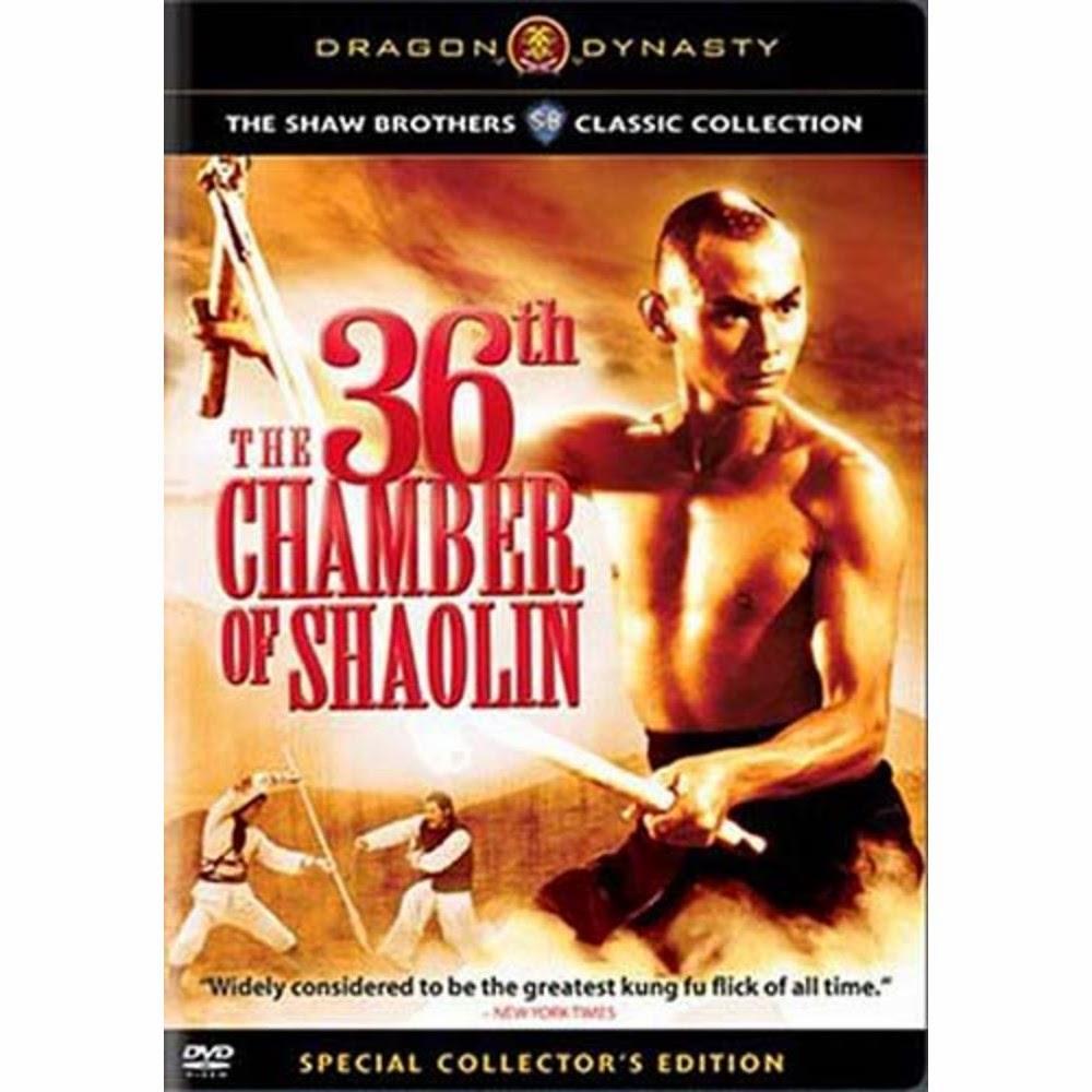 Câmara 36 de Shaolin