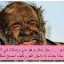 فيديو رجل ظل حى فى القبر 4 ايام لن تتصور ماذا حدث له !!