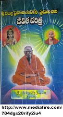 SWAMI VIDYA PRAKASHANANDA GIRI JEEVITHA CHARITRA