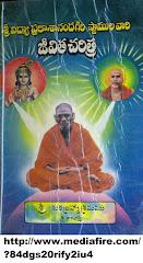స్వామి విద్యాప్రకాశానందుల వారి జీవిత చరిత్ర