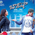 Baadshah Telugu Movie Full mp3 Songs Listen Online- Jukebox- Jr. NTR, Kajal Agarwal