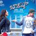 Baadshah Telugu Movie Full mp3 Songs Listen Online- Jukebox- Jr. NTR, Kajal Agarwal