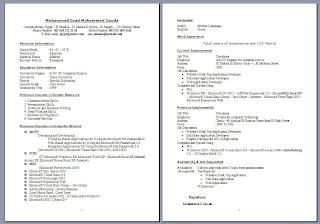 تحميل نموذج لـ سيرة ذاتية باللغة الإنجليزية سي في English CV