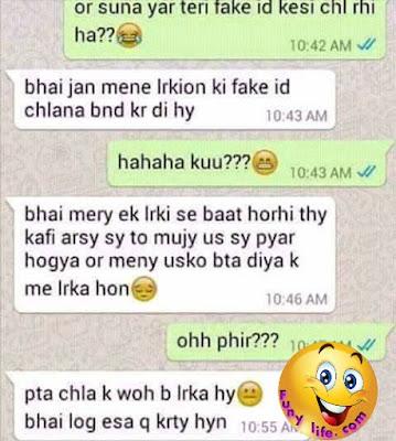 Urdu Funny Joke Picture | Facebook Funny Boy