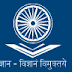 UGC Consultant Online Application form 2015