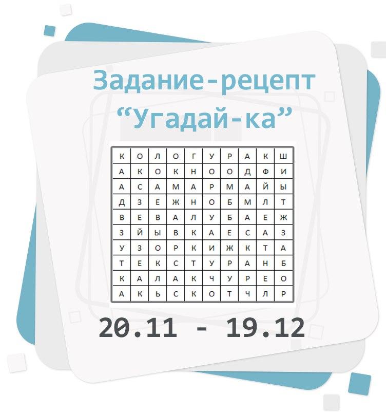 http://paperboom.blogspot.ru/2014/11/7.html