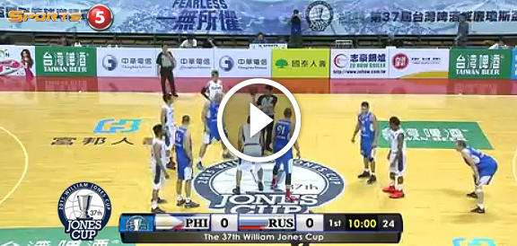 Jones Cup 2015: Gilas Pilipinas def. Russia, 85-71 (FULL REPLAY VIDEO)
