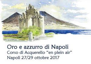 Corso Acquerello Napoli