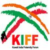 குவைத் இந்தியா ஃப்ரட்டர்னிட்டி ஃபாரம் (KIFF)