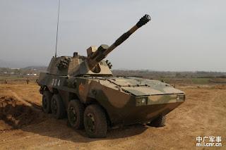 PLL09_122mm_howitzer_1.jpg