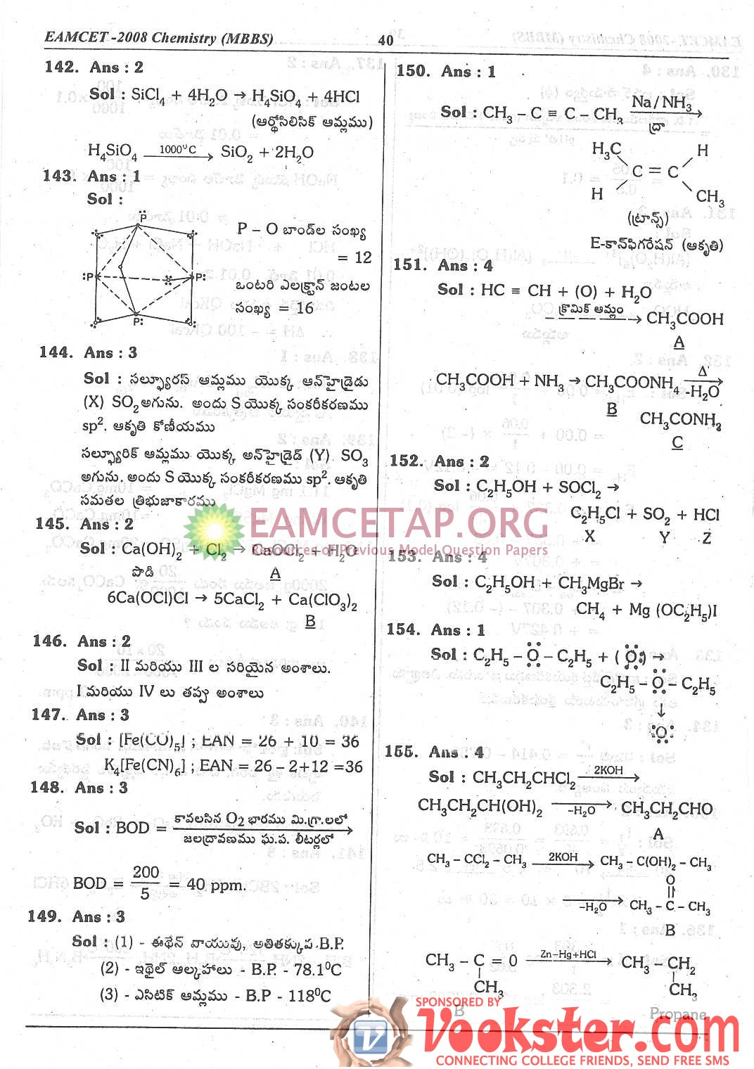 AP/TS EAMCET Previous Question Papers pdf - Download Model Papers