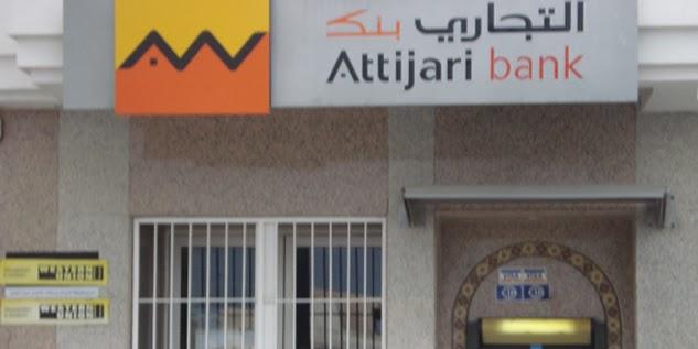 Attijari Bank, 1ère en Tunisie