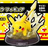 1st Kuji 2012 Pikachu Figure Banpresto