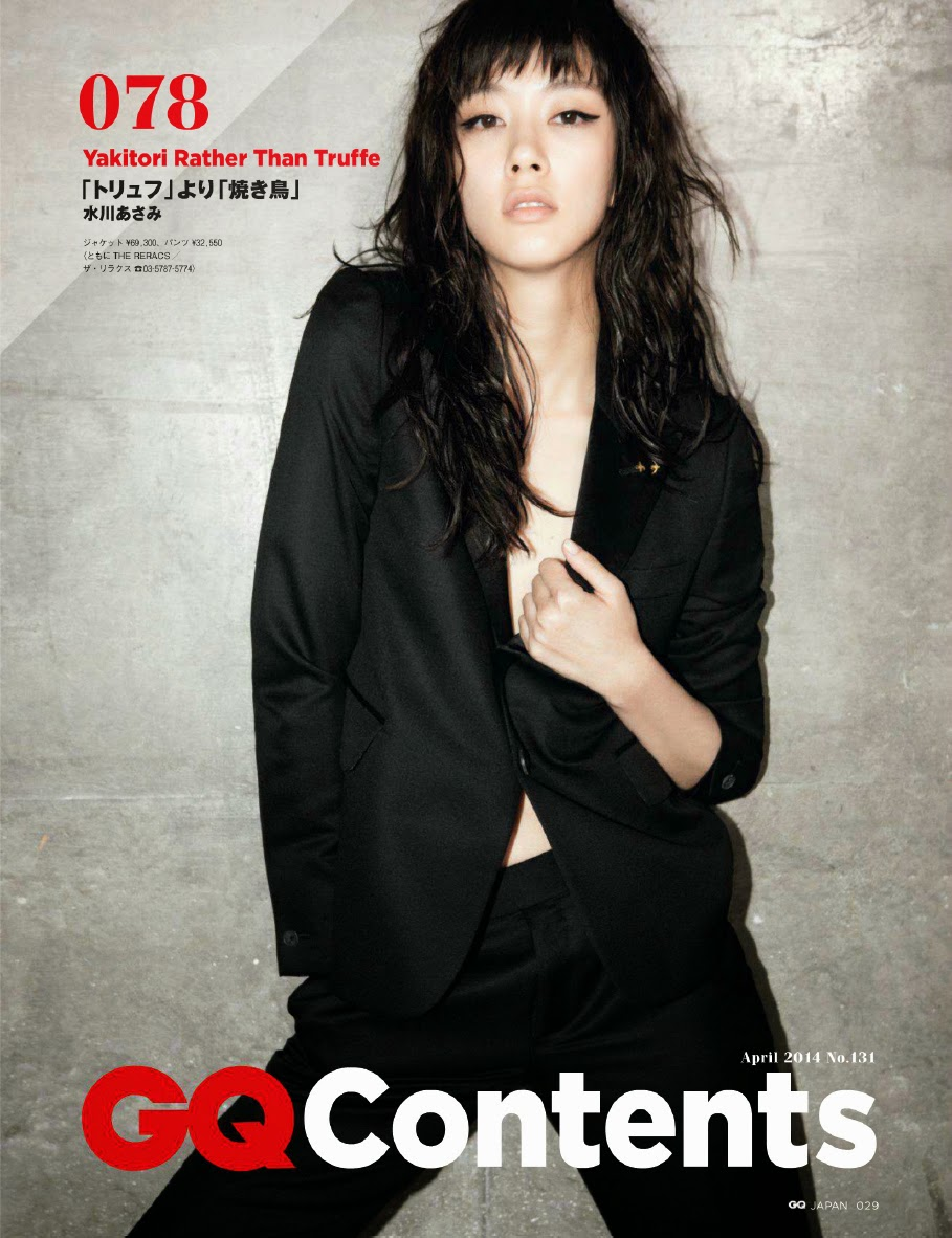 Asami Mizukawa HQ Pictures GQ Japan Magazine Photoshoot April 2014
